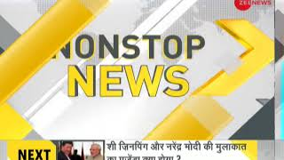 DNA: Non Stop News, April 23, 2018 - ZEENEWS