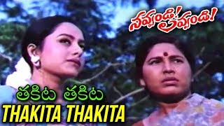 Thakita Thakita Video Song | Navvandi Lavvandi Movie | Kamal Haasan | Prabhu Deva |  Soundrya - RAJSHRITELUGU
