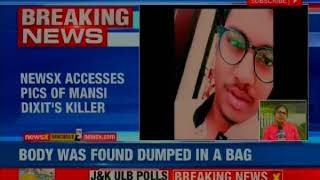 Mumbai model murder case update: NewsX accesses the picture of Mansi's murderer - NEWSXLIVE