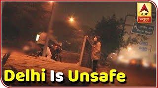 Delhi is unsafe even after 6 years of Nirbhaya case | Sansani - ABPNEWSTV