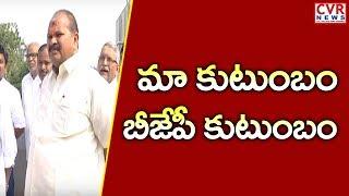 మా కుటుంబం బీజేపీ కుటుంబం : BJP President Kanna Lakshminarayana Speaks over BJP Schemes | CVR News - CVRNEWSOFFICIAL