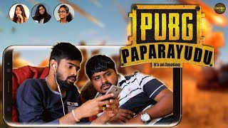 PUBG Paparayudu - Its an Emotion | Latest Telugu Short Film 2018 | Lemon Soda - YOUTUBE