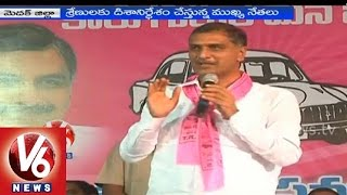 TRS party starts campaigning for Medak by-elections - V6NEWSTELUGU