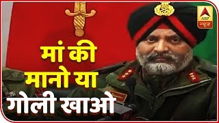 Master Stroke: Army warns Kashmiri youths to put down guns & surrender - ABPNEWSTV