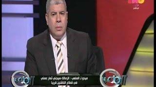 فيديو.. مشادة بين ميدو وشوبير على الهواء بسبب الإستقالة