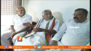 AP Congress Incharge Oommen Chandy To Tour in AP From July 9th to 31st | iNews - INEWS