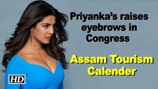 Priyanka's FROCK raises eyebrows in Congress | Assam Tourism Calender - IANSLIVE