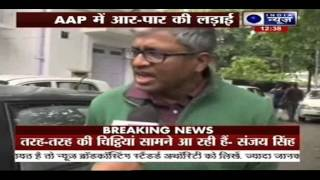 Rift in AAP: India News exclusive interview with AAP's Ashutosh - ITVNEWSINDIA
