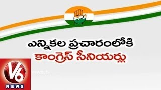 Latest entry and Road show of Congress leaders in 10 districts - V6NEWSTELUGU