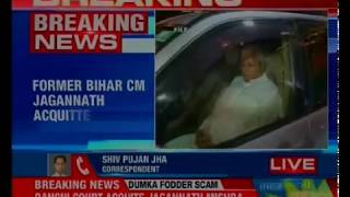Former Bihar CM Jagannath Mishra pronounced not guilty in Fodder scam case by Ranchi court - NEWSXLIVE