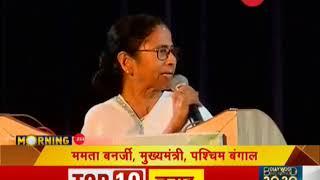 Mamata invites Shah-Modi to Sanskrit mantra chanting challenge - ZEENEWS