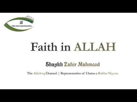 [ENG] Have Faith in ALLAH  - Shaykh Zahir Mahmood