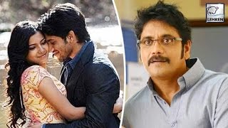 How Samantha Feels About Being Nagarjuna's Daughter In Law - LEHRENTELUGU