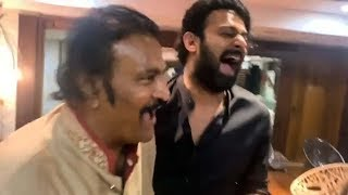 Prabhas Funny Conversation With Mohan Babu | Rare Video - TFPC