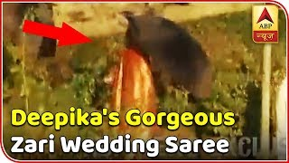 EXCLUSIVE! Deepika Padukone's Gorgeous Orange-Golden Zari Wedding Saree | ABP News - ABPNEWSTV