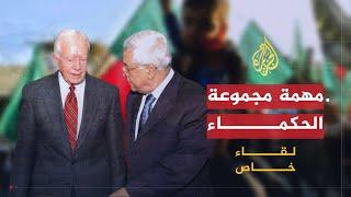 جيمي كارتر.. القضية الفلسطينية