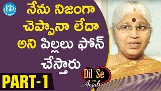 Bharatheeyam President G Satyavani Exclusive Interview Part #1 || Dil Se With Anjali. - IDREAMMOVIES