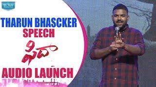 Tharun Bhascker Speech @ Fidaa Audio Launch Live || Varun Tej, Sai Pallavi || Sekhar Kammula - DILRAJU