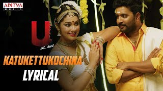 Katukettukunna Lyrical || U Movie Songs || Kovera, Himanshi Katragadda | Satya Mahaveer - ADITYAMUSIC