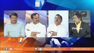 Debate On All Political Parties Different Opinions On Jamili Elections Law Commission |Part-1| iNews - INEWS