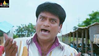 Ravi Babu Comedy Scenes Back to Back | Volume 2 | Telugu Comedy Scenes | Sri Balaji Video - SRIBALAJIMOVIES