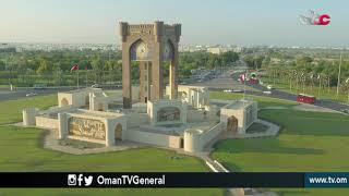 حن عمانيين