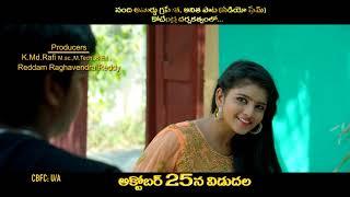Bangari Balaraju 30sec trailer  - idlebrain.com - IDLEBRAINLIVE