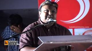 D.Imman at Jilla Movie 100 Days Celebration