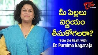 మీ పిల్లలు నిర్ణయం తీసుకోగలరా  ? From The Heart With  Dr  Purnima Nagaraja - TELUGUONE