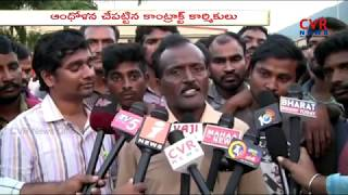 Olam Employees Protest At Vizianagaram Over Hike Salary l CVR NEWS - CVRNEWSOFFICIAL