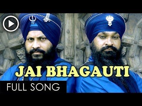 Jai Bhagauti (G.Tarsem Singh Moranwali)