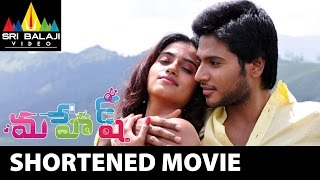 Mahesh Short Length Movie | Sundeep Kishan, Dimple Chopade | Sri Balaji Video - SRIBALAJIMOVIES