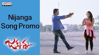 Nijanga Song Promo || Jakkanna Movie || Sunil, Mannara Chopra, Dinesh - ADITYAMUSIC