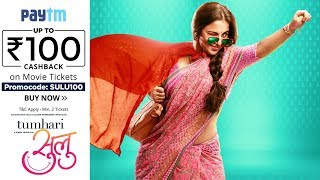 Tumhari Sulu→ In Cinemas Now || Book Your Tickets On Paytm - TSERIES