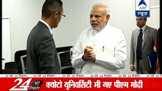After busy day in Kyoto, Modi arrives in Tokyo for summit talks - ABPNEWSTV