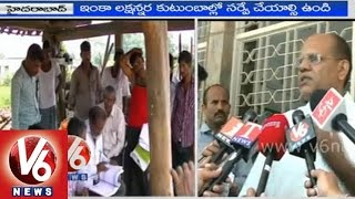 GHMC Commissioner updates on report of Household Survey in Hyderabad - V6NEWSTELUGU