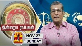 Indraya Raasi palan 27-11-2016 – Thanthi TV Show
