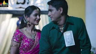 Premalayam Movie Scenes | Anaika Kissing Siddharth | Latest Telugu Movie Scenes | Sri Balaji Video - SRIBALAJIMOVIES