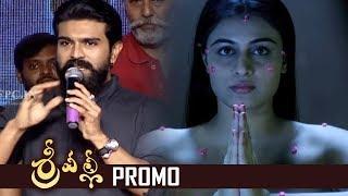 Srivalli Movie Release Promo | Ram Charan | Vijayendra Prasad | TFPC - TFPC