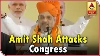 Kaun Banega Mukhyamantri: Amit Shah attacks Congress for farmers' plight during Nagaur ral - ABPNEWSTV