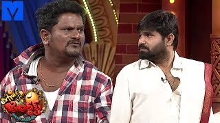 Chalaki Chanti & Team Performance - Chanti Skit Promo - 18th January 2019 - Extra Jabardasth - MALLEMALATV