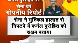 Deshhit: SC grants bail to Lt Col Purohit, an accused in the 2008 Malegaon blast case - ZEENEWS