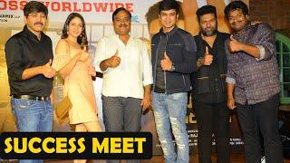 Arjun Suravaram Movie Success Meet | Nikhil, Lavanya Tripathi | TFPC - TFPC