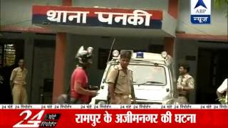 Clash in Uttar Pradesh's Rampur kills 3 - ABPNEWSTV