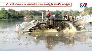 మురికి కూపంగా మారిపోయిన హుస్సేన్ సాగర్ l Special Report On HMDA Cleaning Up Of Hussain Sagar Lake - CVRNEWSOFFICIAL