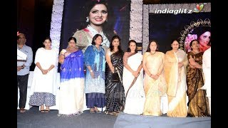Sridevi Condolence Meet by Tollywood || #Sridevi - IGTELUGU