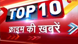 Top 10: Son shot dead father in Bihar's Aurangabad   बेटे ने पिता की गोली मारकर हत्या की - ZEENEWS