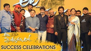 Ala Vaikunthapurramloo Success Celebrations @ Vizag | Allu Arjun | Trivikram | Pooja Hegde - RAJSHRITELUGU