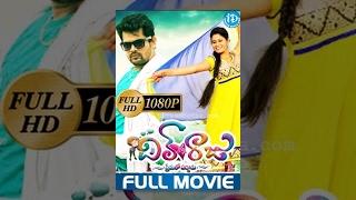 Dil Unna Raju Premalo Paddadu Full Movie - IDREAMMOVIES