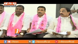 Secret Behind Opposition Leaders Merge To TRS Party For Misters Post | Loguttu | iNews - INEWS